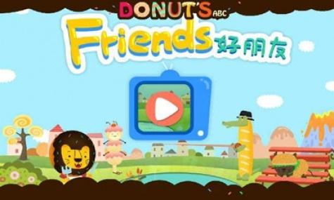 幼儿园我和好朋友主题网络图