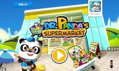 超市英语动画素材